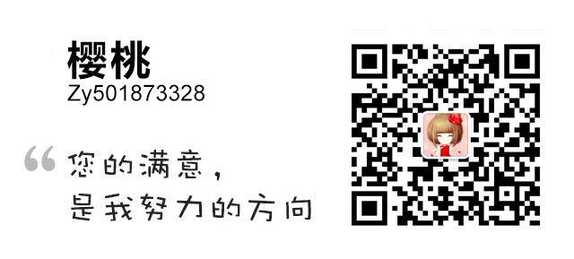 赵阳助理樱桃微信