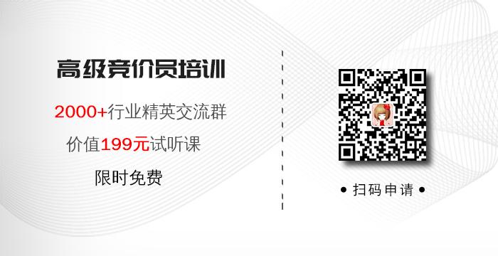 厚昌学院赵阳助理樱桃微信